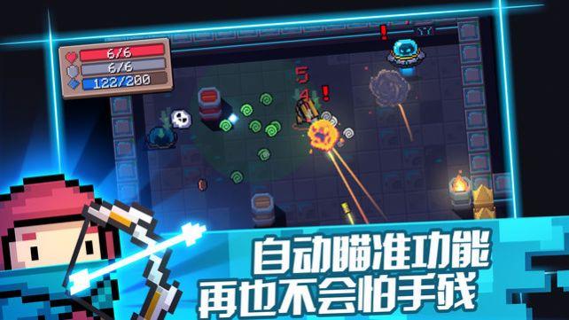 元气骑士2.9.9破解版全无限最新版图4: