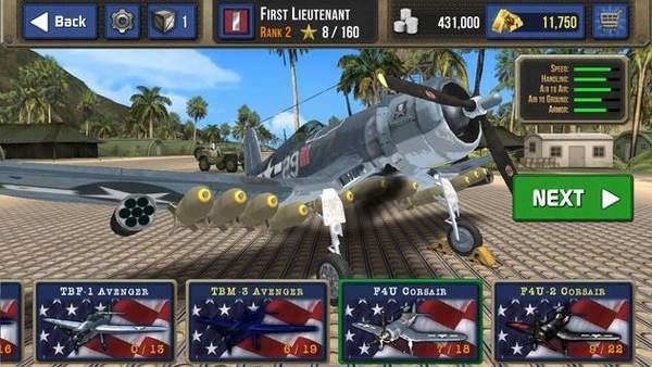 二战太平洋的飞机驾驶模拟器游戏下载手机版图1: