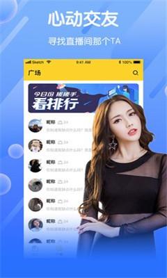 五月app官网下载最新版本客户端图2:
