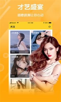 五月app官网下载最新版本客户端图4: