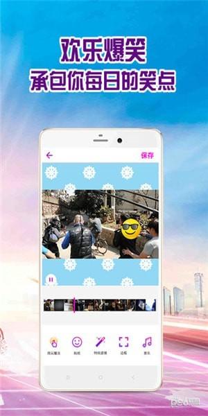 爱奇异短视频App下载官方版图4: