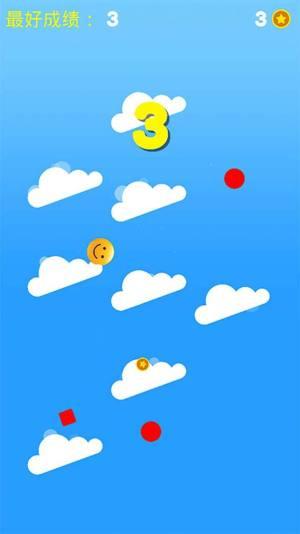 小黄人下山2游戏图3