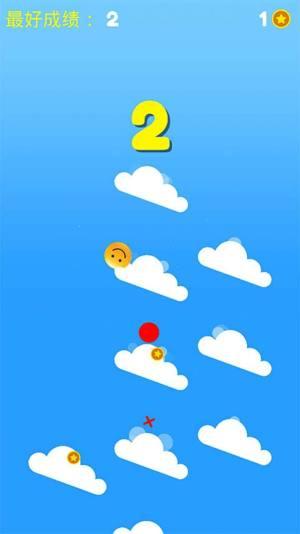 小黄人下山2游戏图2
