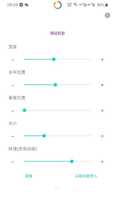 energyring华为P40pro最新中文版官方下载图片1