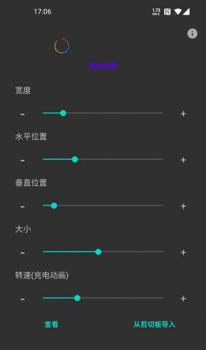 energyring华为P40pro最新中文版官方下载图3: