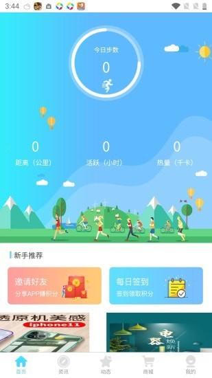 闲情逸致App红包版图1: