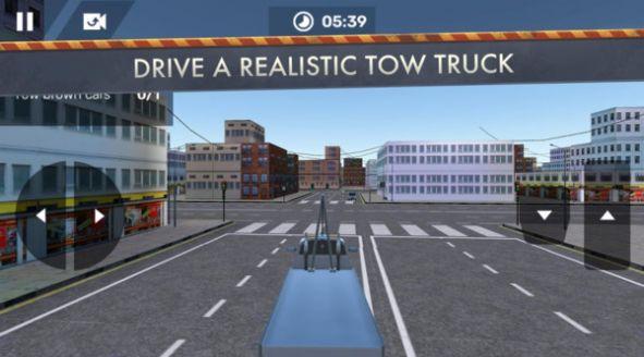 专业拖车模拟器游戏安卓中文版图3: