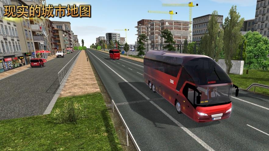 公交车模拟器1.4.5新版本无限金币破解图4: