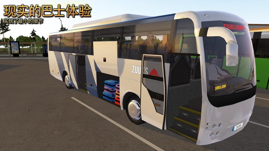 公交车模拟器1.4.5新版本无限金币破解图1: