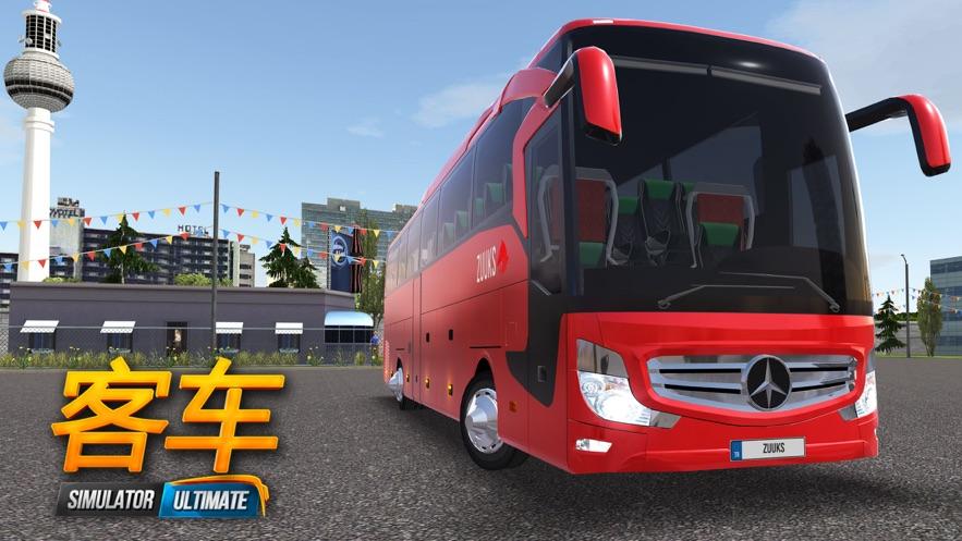 公交车模拟器1.4.5新版本无限金币破解图5: