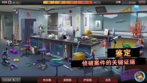 腾讯惊奇探案馆游戏官方安卓版图片1