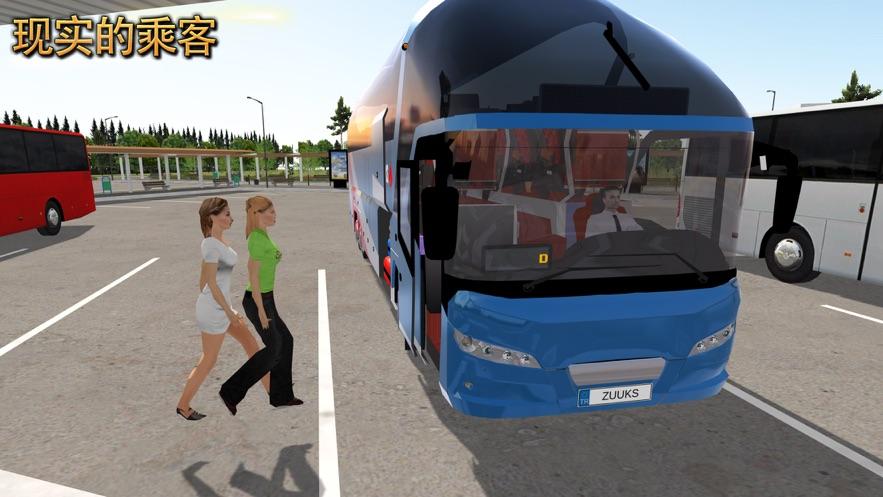 公交车模拟器1.4.5新版本无限金币破解图3:
