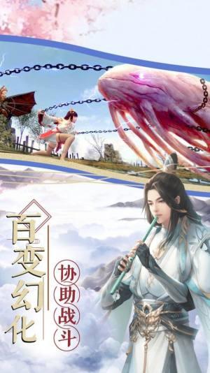 云汉仙侠录红包版图3