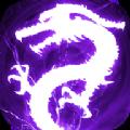 狂龙紫电英雄版