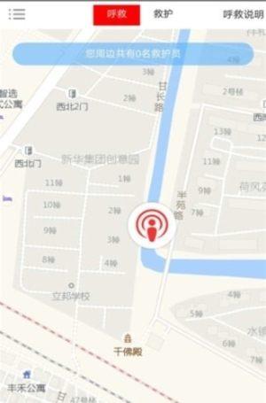省红会app图3