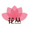 花丛社App
