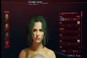 賽博朋克2077捏臉展示無馬賽克:男/女捏臉數據匯總[多圖]