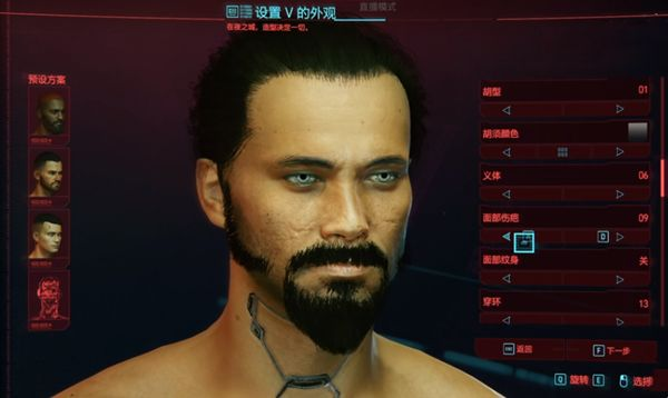 赛博朋克2077捏脸展示无马赛克:男/女捏脸数据汇总[多图]图片2