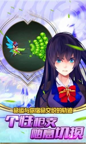 枪之勇士游戏手机版图片2