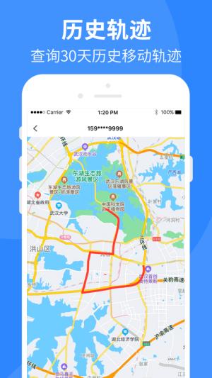 小足迹App图2
