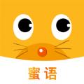 蜜语快图app