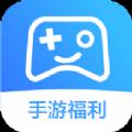 魔玩手游App下载ios版
