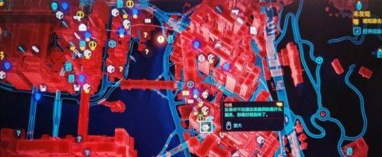 赛博朋克2077扭扭街在哪?扭扭街和云顶区域位置一览[多图]