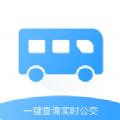 旅行公交查询APP