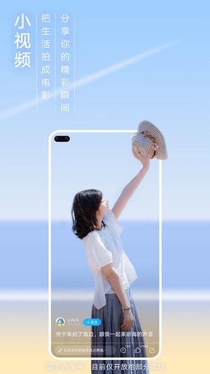 荣耀俱乐部App官网版软件图片1