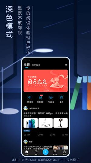 荣耀俱乐部App图1
