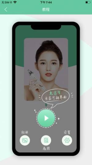 ACN黑头仪app图2