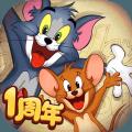 猫和老鼠2077官方版