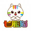 七彩猫购物app