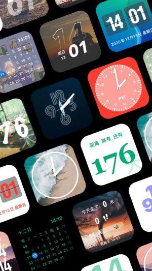 啊.小组件app图3