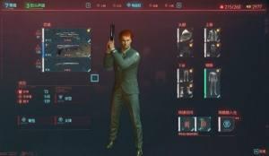 赛博朋克2077猎杀任务怎么做?猎杀超梦任务攻略图片1