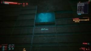 赛博朋克2077艾芙琳不死攻略:艾芙琳任务选项解析图片2