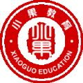 小果教育app