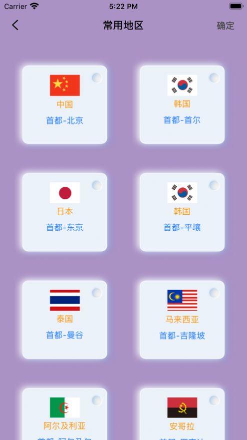 小极测速工具app手机版图3:
