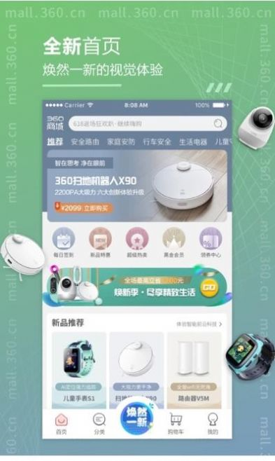 抖得多app最新手机版图6: