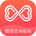 婚姻咨询指南App