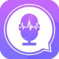 魔性变声器语音包软件