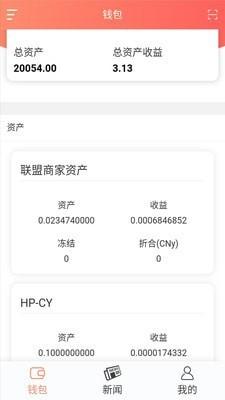 一众通app最新手机版图4: