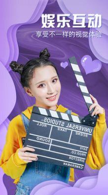 榴莲小视频app平台最新客户端图2: