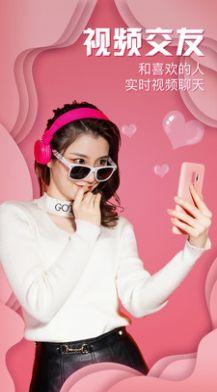 榴莲小视频app平台最新客户端图4: