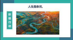 2020武汉市心理安全培训专题家长课程观后感图1