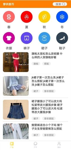 萌乐app图1
