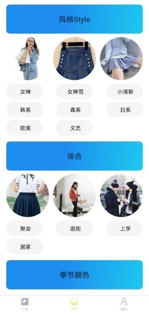 萌乐app图2