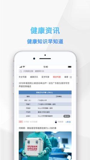 China120APP图3
