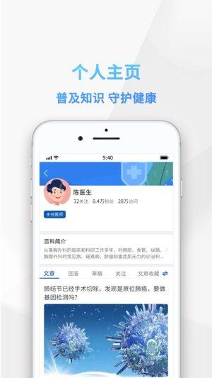 China120APP图4
