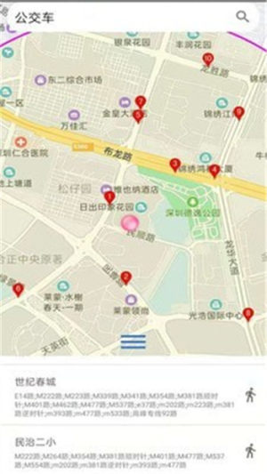 卫星高清地图安卓手机版图4
